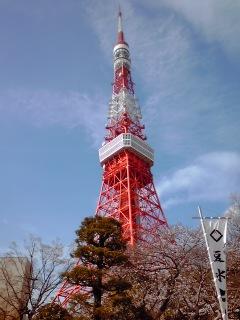 東京タワー、その2