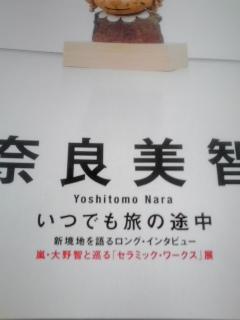美術手帖 2010.07