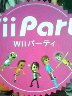 Wiiparty・嵐さん冊子