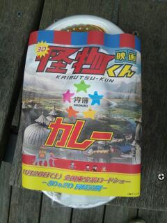 汐博2011☆怪物智くん♪