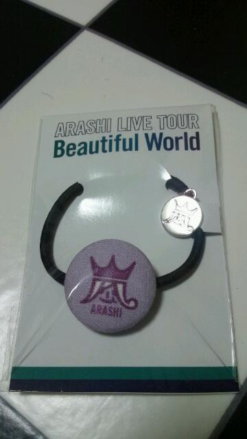 """""""Beautiful World""""国立限定グッズ♪"""