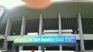 """""""Beautiful World """"フラッグ&オブジェ☆"""