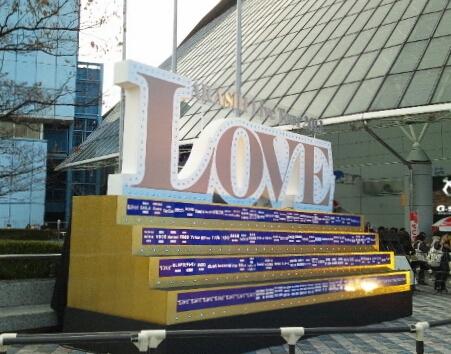 """嵐ライブツアー2013""""LOVE """"☆東京ドームオブジェ"""