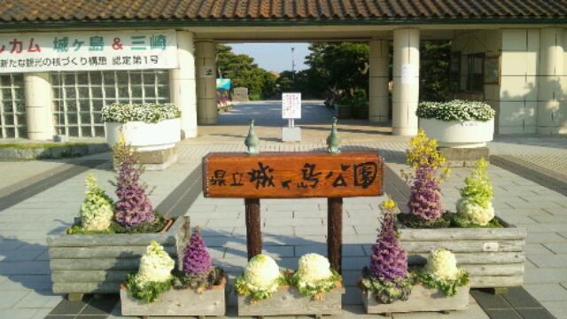 ショコ潤ロケ地☆三浦半島・城ヶ島①