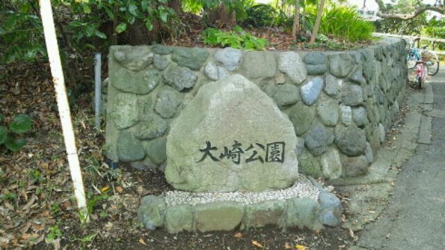 嵐さんゆかりの地巡り①☆だまカノロケ地・大崎公園