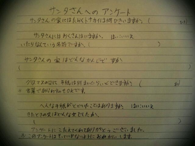 MIRACLEデビクロくんの恋と魔法☆大ヒット舞台挨拶in千葉♪