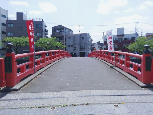 嵐さんロケ地めぐり☆赤めだかin品川